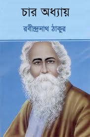 Char Addhaya
